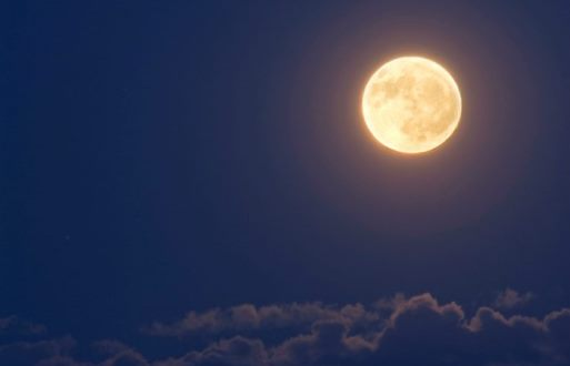 Лунный календарь сегодня. Луна 23 декабря 2018 — растущая или убывающая луна, какая фаза сегодня