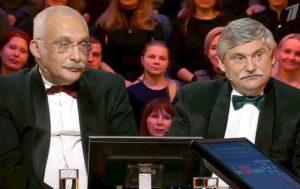 «Первый канал» отстранил от участия в телепрограммах оскандалившихся Друзя и Бера