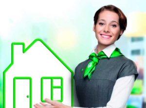 Изображение - Как взять ипотеку в сбербанке и получить ипотечный кредит в 2019 году пошаговая инструкция 1-474-300x221