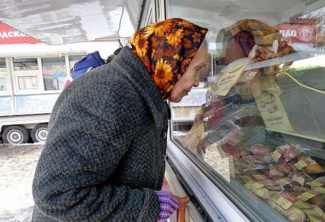 Реальные пенсии россиян сократились впервые за четыре года