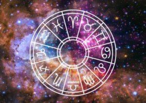 Ежедневный гороскоп на 12 февраля 2019 года для всех знаков зодиака