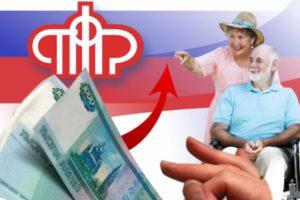 Изображение - Социальная пенсия по инвалидности 1-360-300x200
