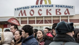 Приток мигрантов в Россию достиг исторического минимума