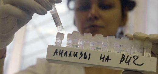 Больных ВИЧ россиян оставили без бесплатного лекарства