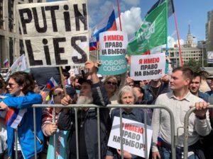 20 тысяч человек на митинге за свободные выборы в Мосгордуму