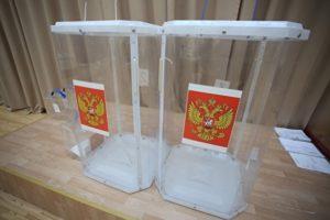 Все надоело: Доля россиян, которые не намерены участвовать в выборах, достигла максимума с 2016 года