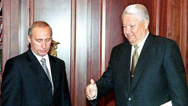 Почему Борис Ельцин назвал преемником Владимира Путина, разбирались СМИ