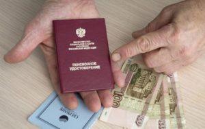 Новые законы и индексация пенсий: как изменится в августе жизнь россиян