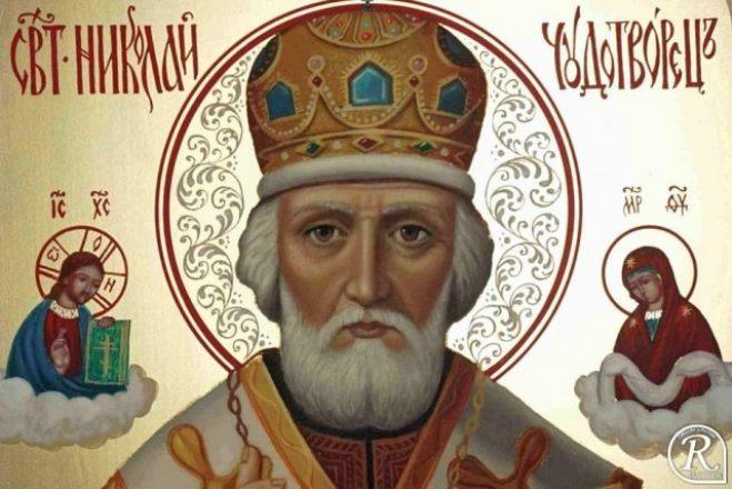 Русская Православная Церковь празднует 11 августа день Рождества святого Николая Чудотворца