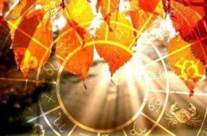 Гороскоп на 26 сентября 2019 года: события для знаков Зодиака станут самыми неожиданными