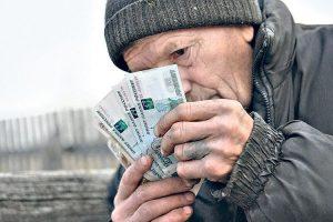 Какой будет индексация пенсий с 1 января 2020 года неработающим пенсионерам