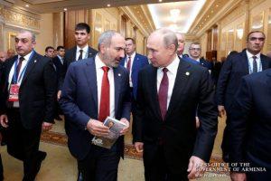 Пашинян подарил Путину книгу о мире в Карабахе