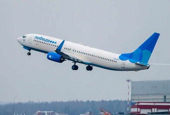 «Победа» решила повысить цены на билеты из зарубежных аэропортов на 5 евро вместо обещанных 25 евро