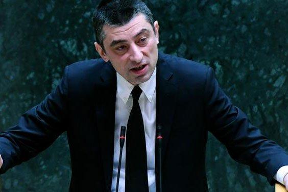 Премьер Грузии выступил за улучшение отношений с Россией