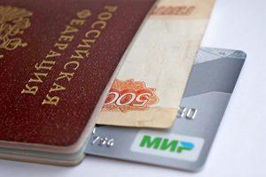 Минфин предрек дальнейшее падение доходов россиян