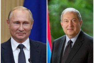 Президент Армении поздравил Владимира Путина с днем рождения