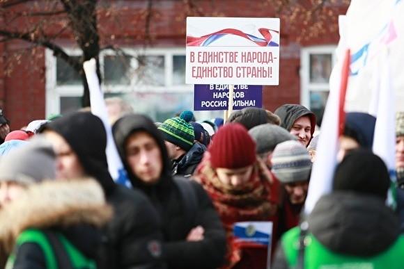 Народному единству россиян мешают противоречия между богатыми и бедными