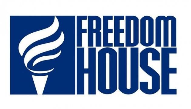 Freedom House признала несвободным интернет в России, Казахстане, Азербайджане и Беларуси