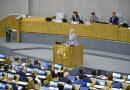 «Денег нет, но вы держитесь»: В России резко увеличат бюджетные расходы на Госдуму и Совет Федерации