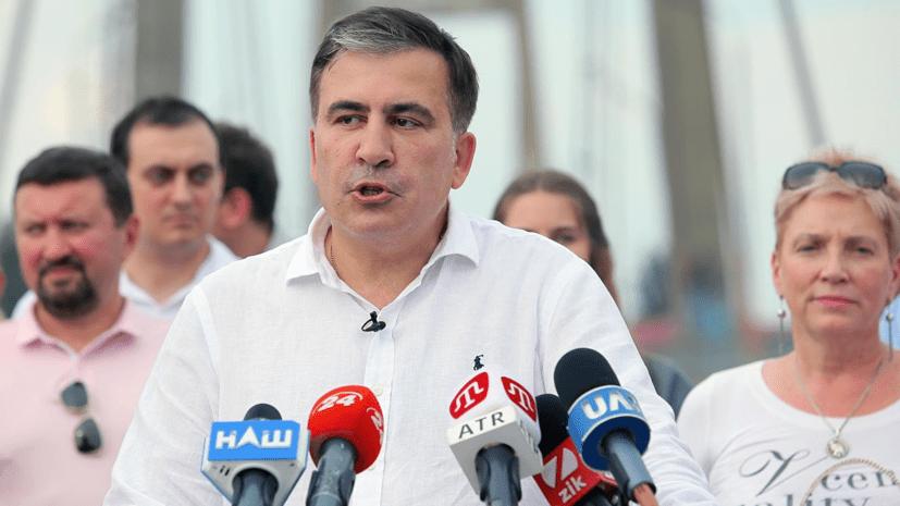 Михаил Саакашвили получил предложение от президента Украины стать вице-премьером8