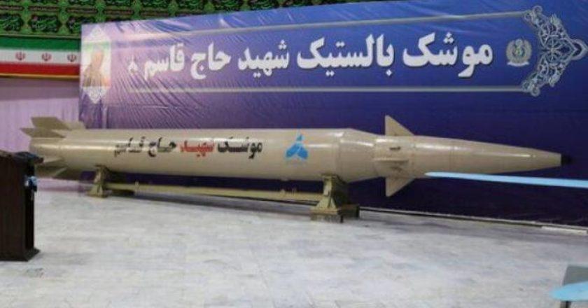Иран представил новые баллистическую и крылатую ракеты