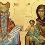 По церковному календарю 18 сентября 2020 года отмечают день памяти пророка Захарии