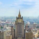 МИД: Россия не готова продлить СНВ-III на ультимативных приемах