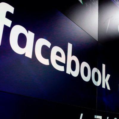 Facebook удалила три сети российских аккаунтов