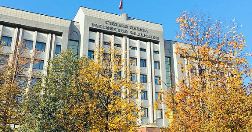 Счетная палата нашла у Минэнерго нарушения на 292 млн рублей