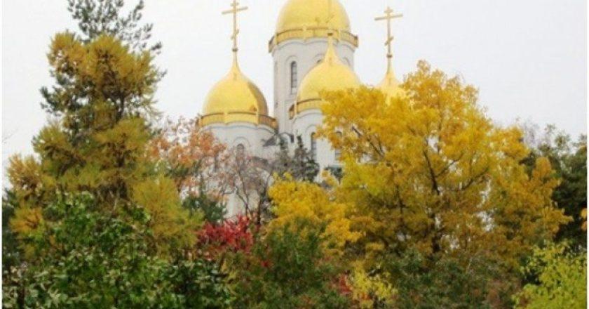 Русская православная церковь 14 сентября 2020 года отмечает начало церковного новолетие