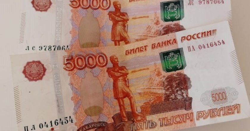 Кому выплатят до 15 000 рублей по постановлению Мишустина и на каких условиях?