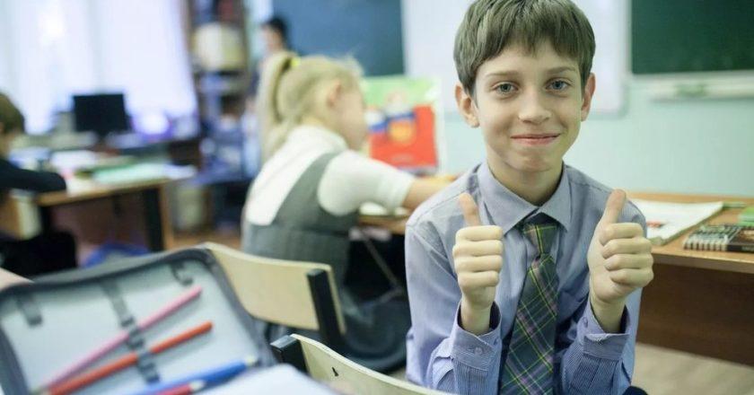 На конференции «Дети.РФ» предложили новые подходы к развитию дополнительного образования