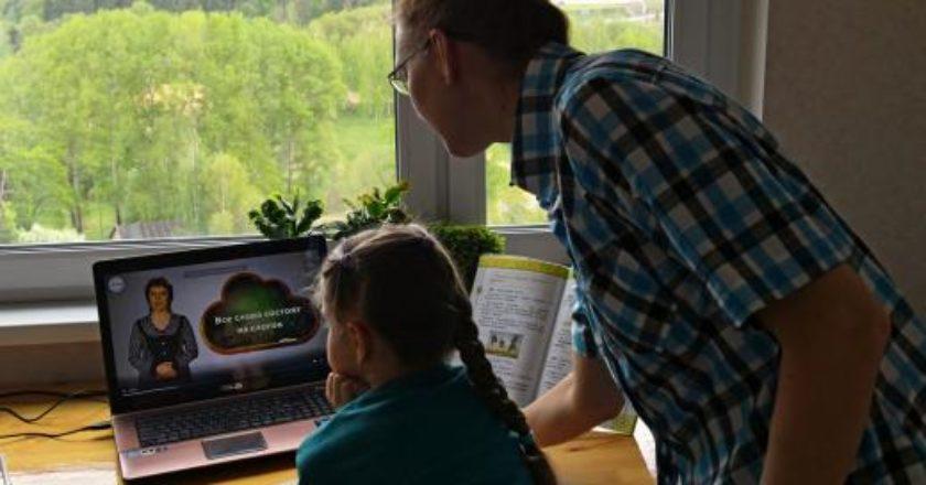 Запущена образовательная платформа поддержки учителей, родителей и детей