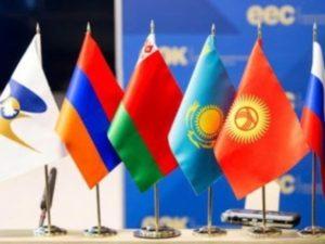 В ЕАЭС разработан проект Соглашения об общем рынке газа