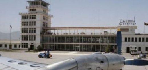 Турция отказалась от планов взять под контроль аэропорт Кабула после ухода сил НАТО