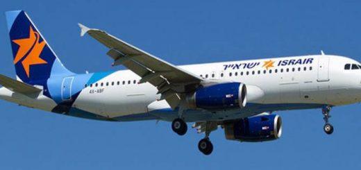 Израильская авиакомпания Israir Airlines возобновляет полеты в Грузию