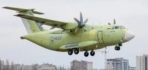 Экспериментальный Ил-112 разбился в Подмосковье