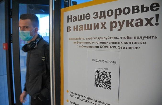 В Воронежской области могут ввести QR-коды для прохода в кафе и рестораны