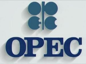 ОПЕК ухудшила прогноз по мировому спросу на нефть на 2021 год